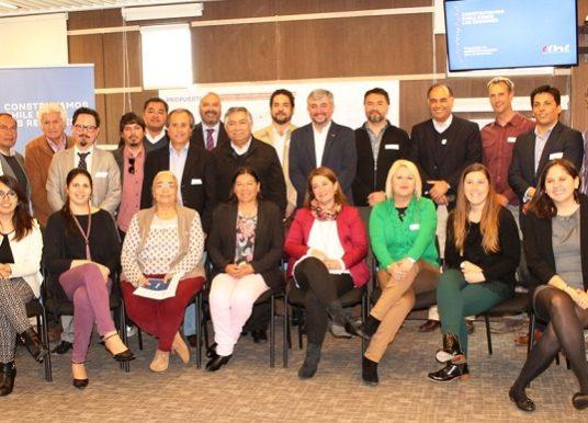 Cámara Chilena de la Construcción de La Serena aborda aristas de la Descentralización